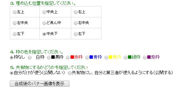 2016-04-19 (4)