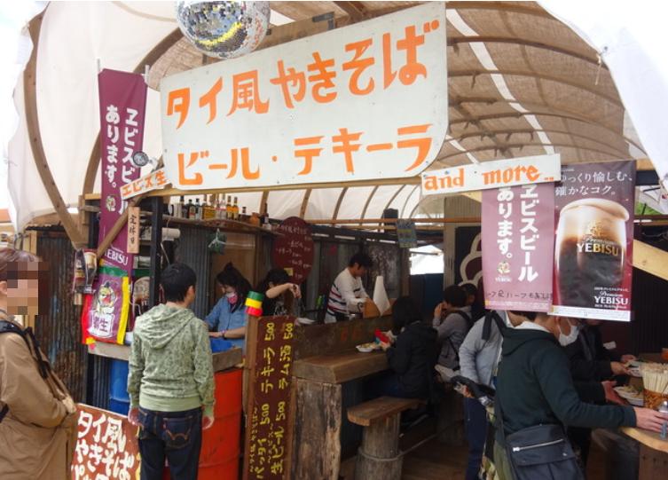 笠間陶炎祭 の飲食ブース6
