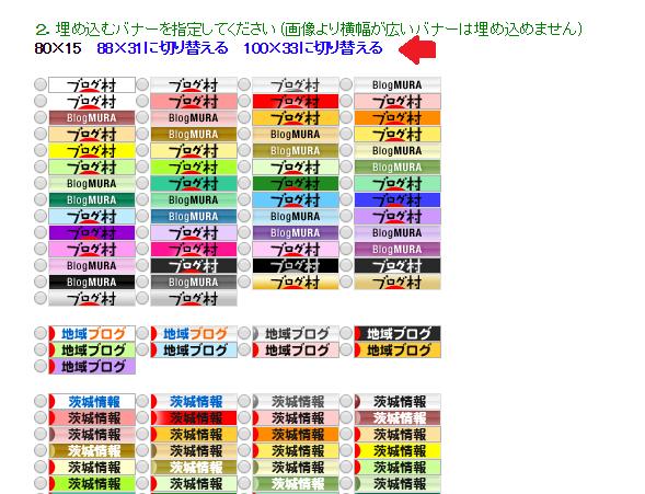2016-04-19 (3)