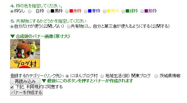 2016-04-19 (5)