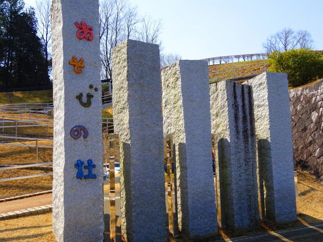 笠間芸術の森公園 東駐車場からのあそびの杜入口