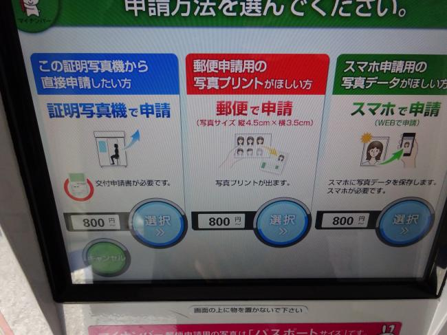 DSC00030_convert_20160219202941.jpg