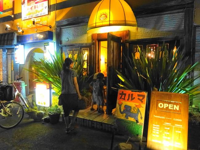 カルマ 水戸 の外観(夜)