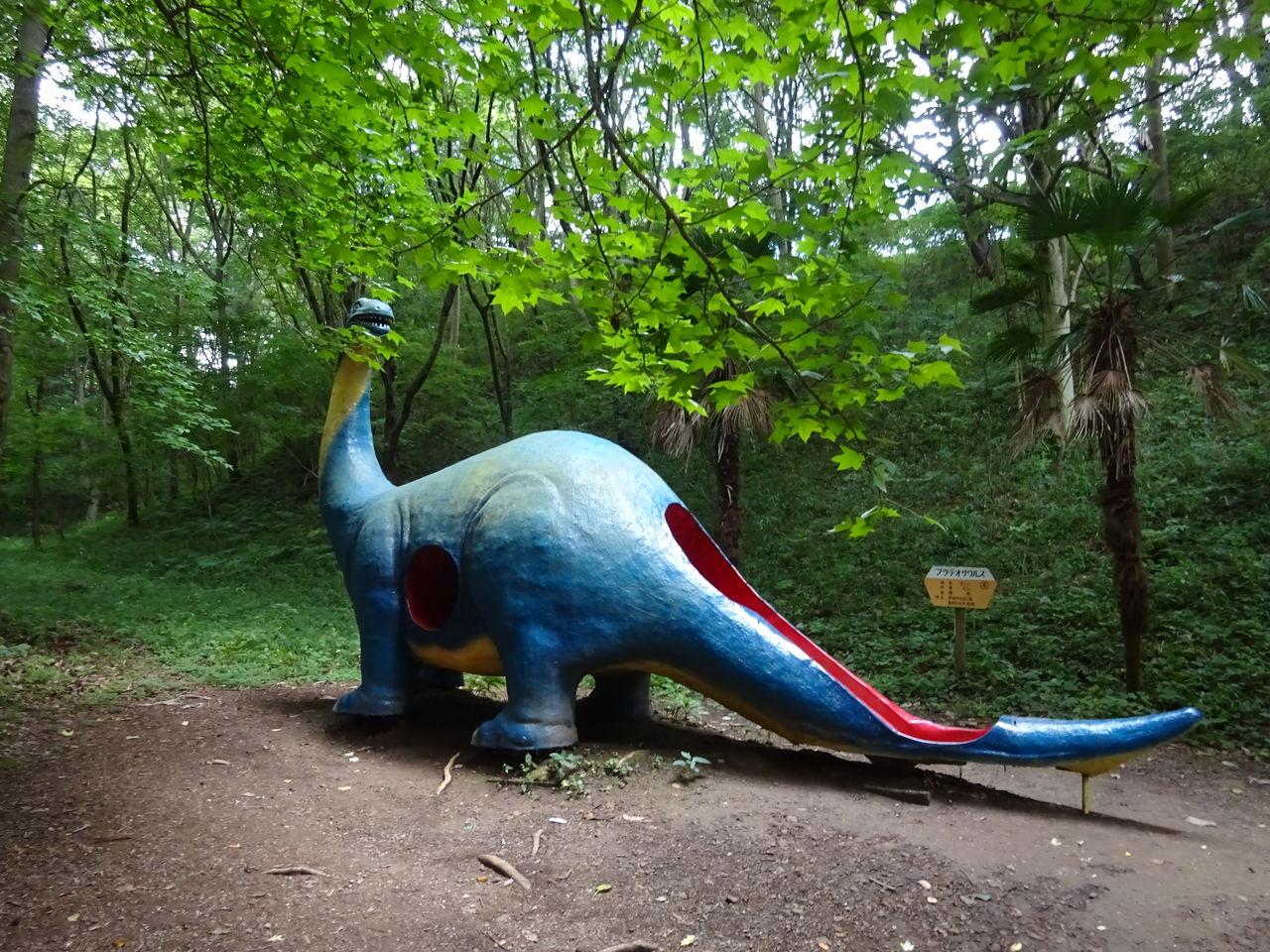 ポケモン 恐竜