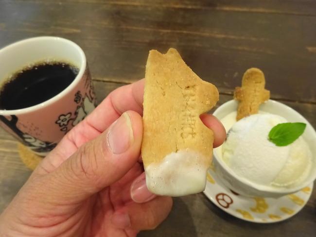 コジカフェ のデザート
