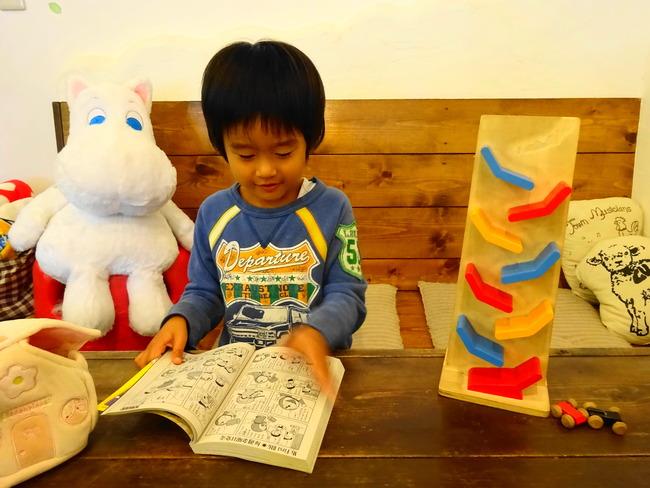 コジカフェ で楽しそうに本を読む子供