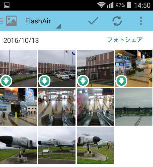 Screenshot_2016-10-13-14-50-57
