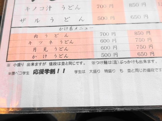 DSC01518
