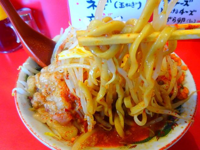 大盛軒 の麺リフト1