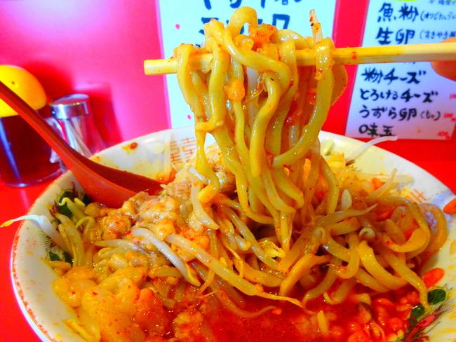 大盛軒 の麺リフト2