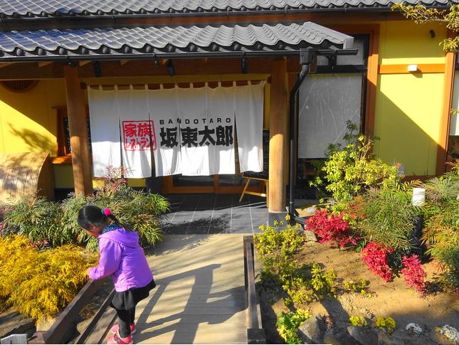 茨城>和食 アーカイブ - いばらじお♪ 茨城の美味しい和食料理を紹介