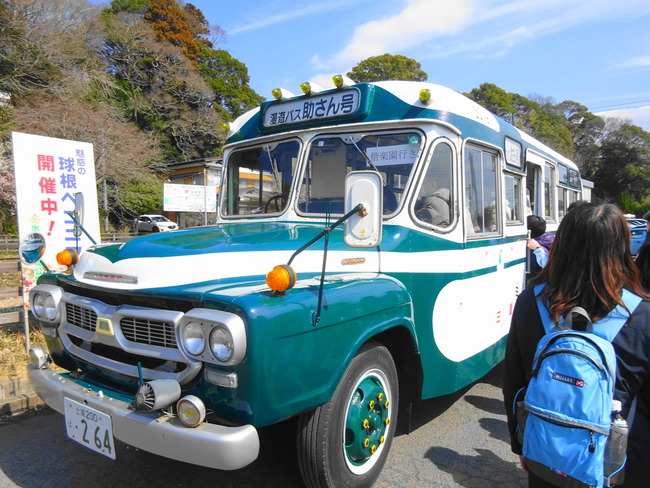 水戸梅まつり 2020 |無料ボンネットバスに乗って楽しく遊んで来たよ! - いばらじお♪