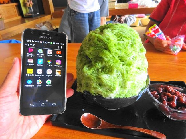 茨城のおすすめかき氷|美味しい人気店9選 - いばらじお♪