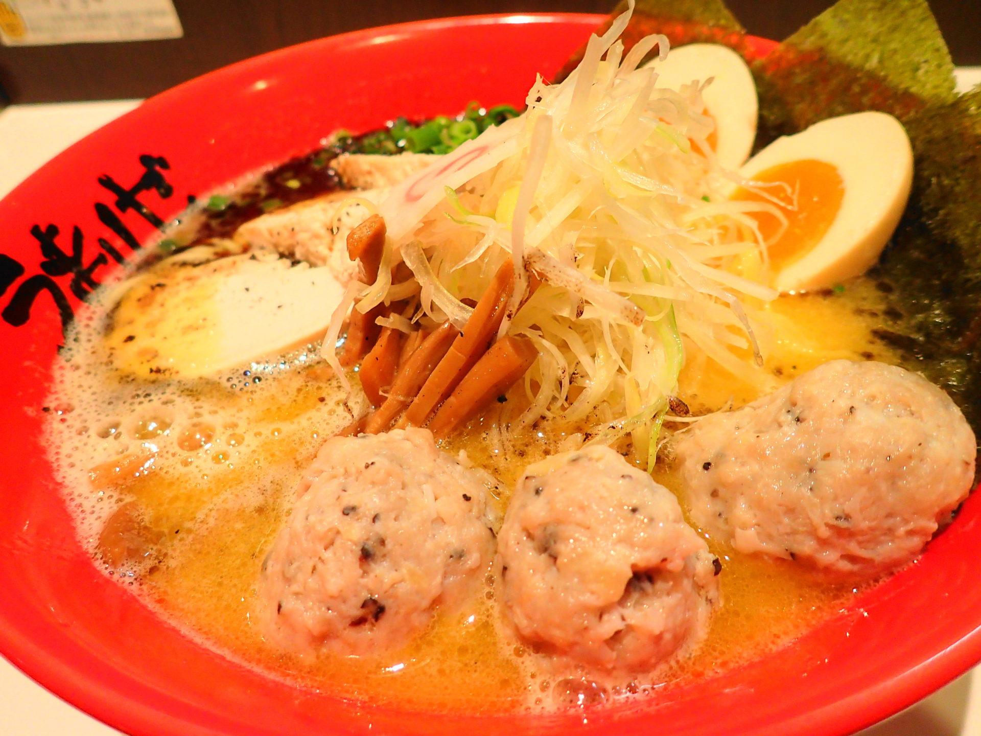 茨城>ラーメン アーカイブ - いばらじお♪ 茨城県内のラーメンを実食レポ