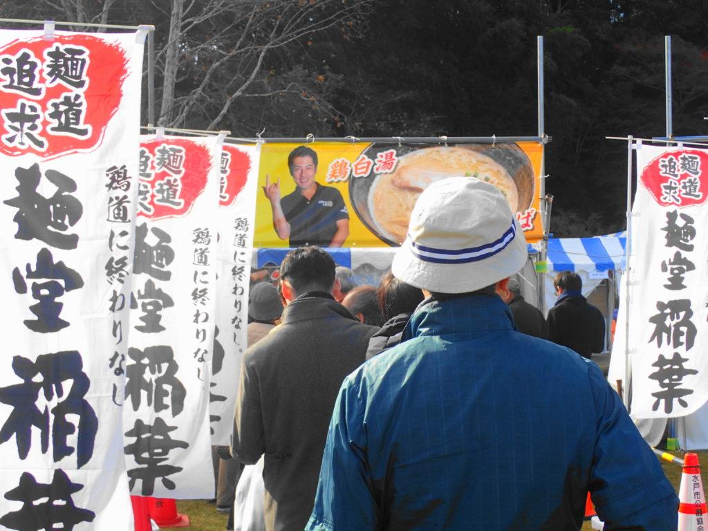水戸のラーメンまつり出店ブース(麺堂 稲葉)