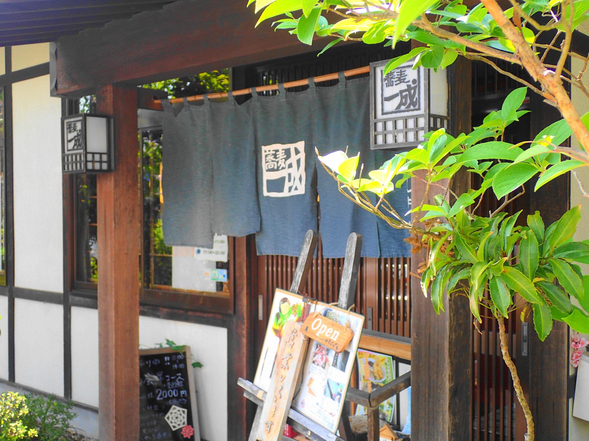 日本蕎麦一成 石岡店|6号線沿いの美味しい蕎麦屋を紹介!! - いばらじお♪