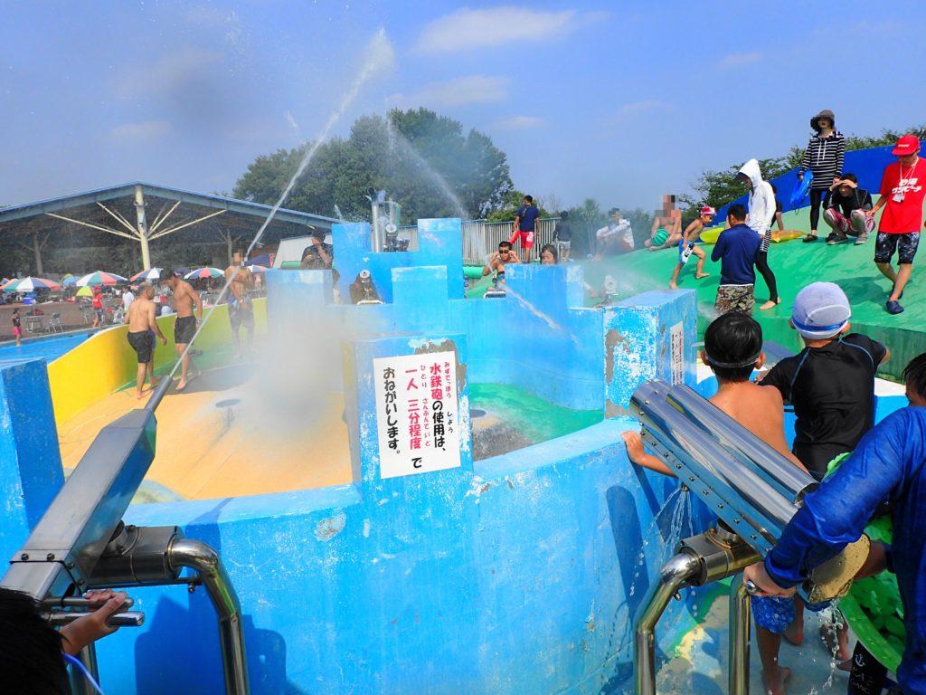 水の遊園地