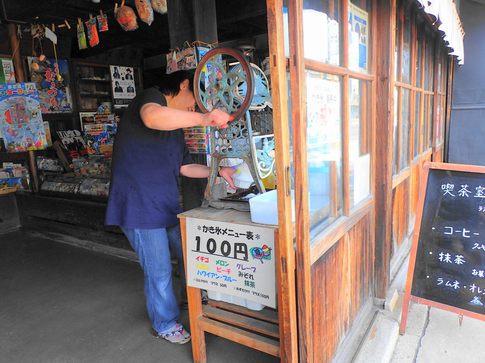 石岡市|丁子屋で100円かき氷~♪ 江戸時代の建物には懐かしい駄菓子がたくさん! - いばらじお♪