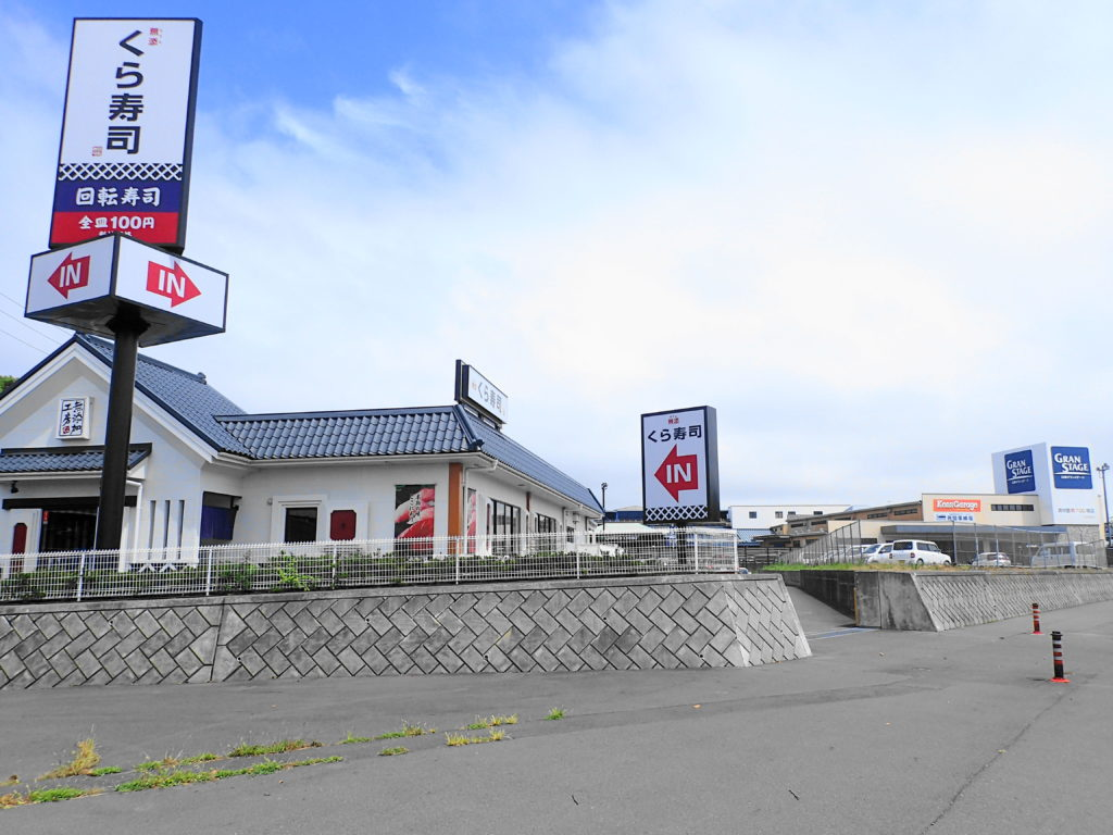 くら寿司水戸酒門店の外観