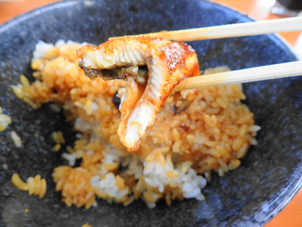 鰻をひとくち食べてみた