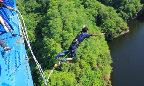 高さ日本一のバンジージャンプ