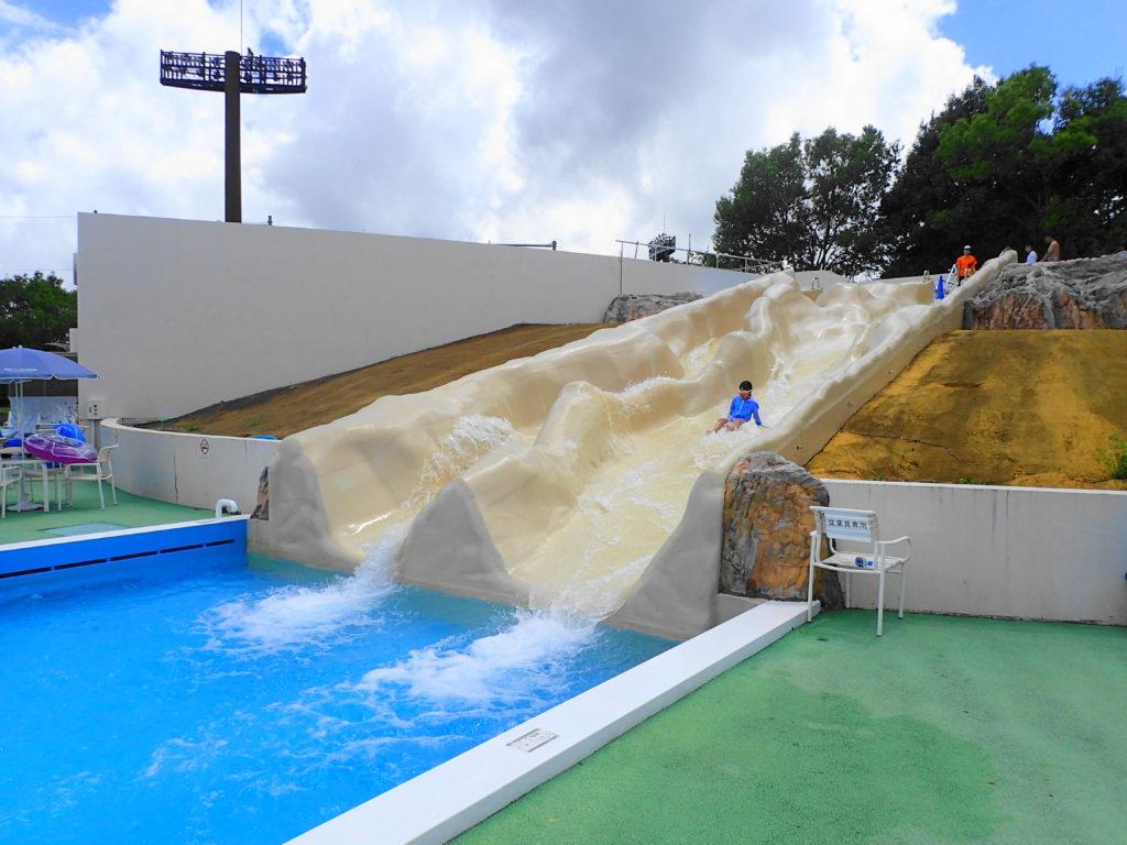 フォレスパ大子 の滝スライダー
