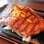 いきなりステーキのサーロイン