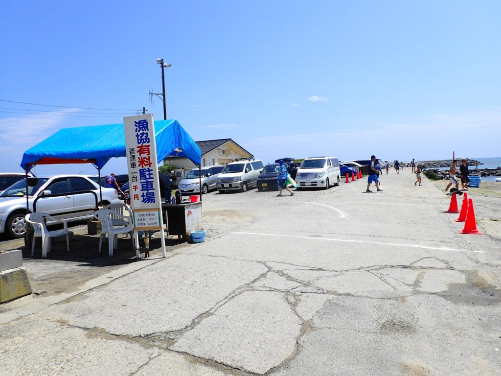 平磯海水浴場の駐車場