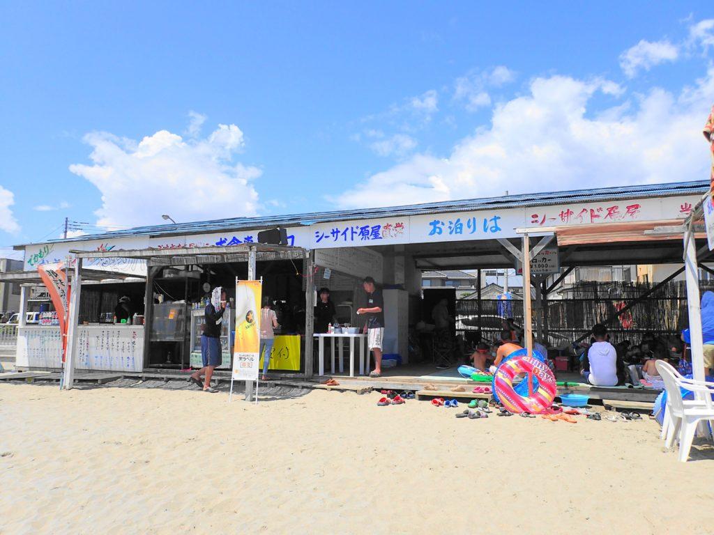 平磯海水浴場の食堂&休憩所