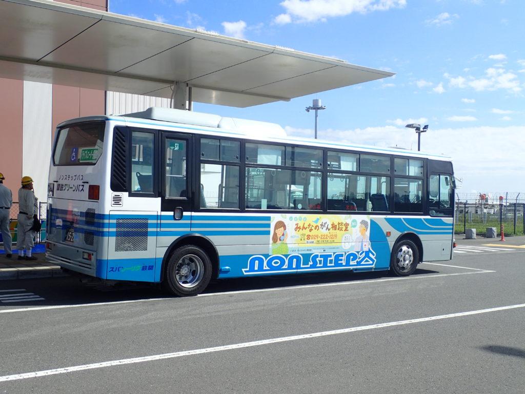 無料シャトルバス
