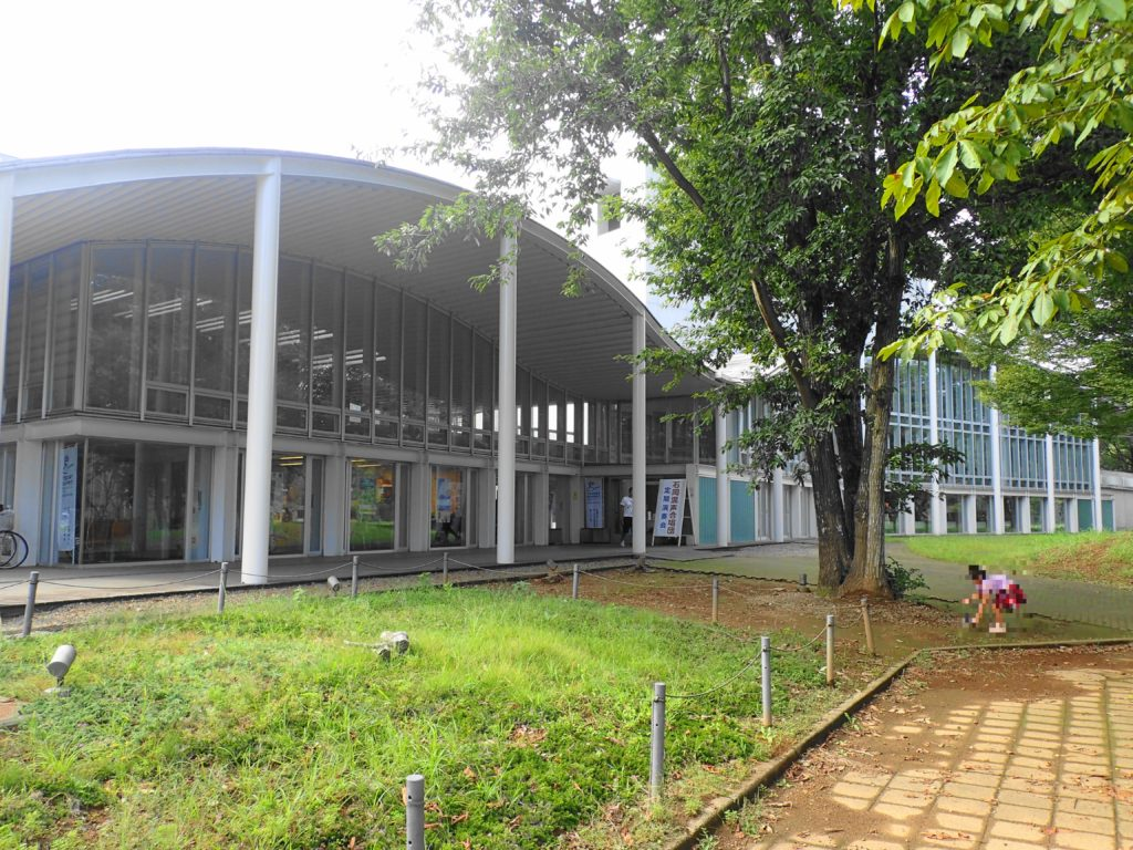 四季文化館