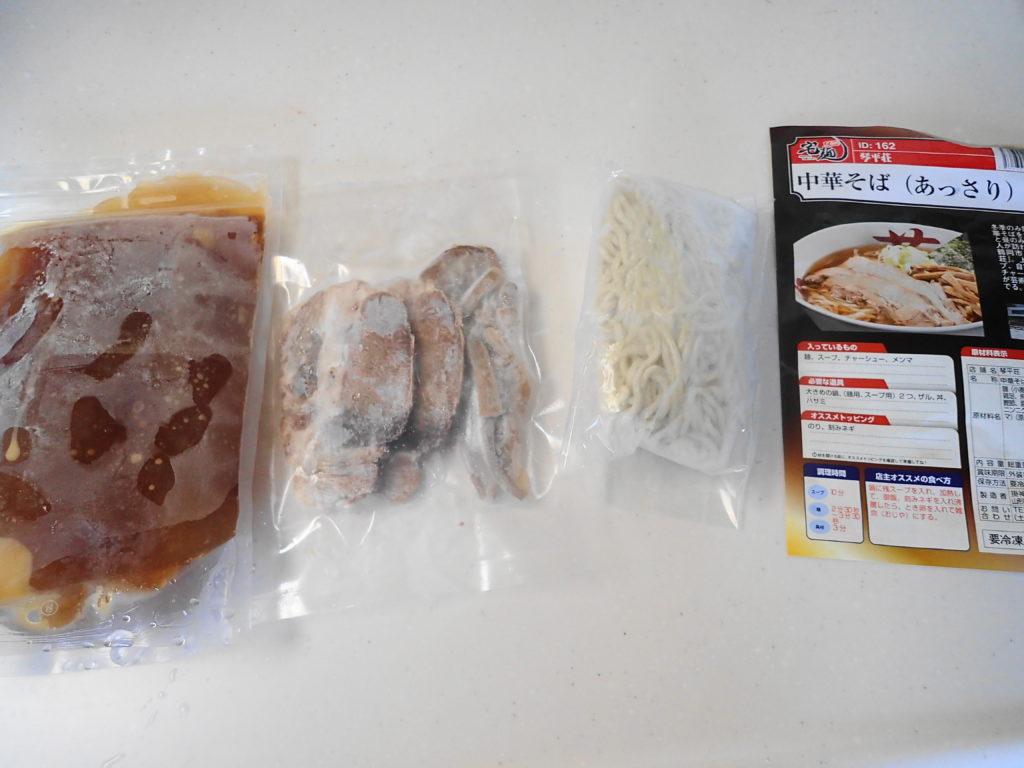 ラーメンのスープ、具材、麺
