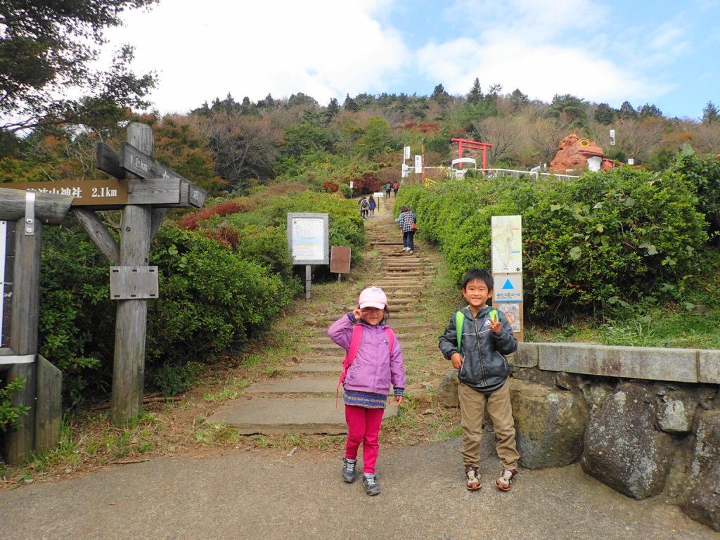 筑波山の登山入り口(おたつ石コース)