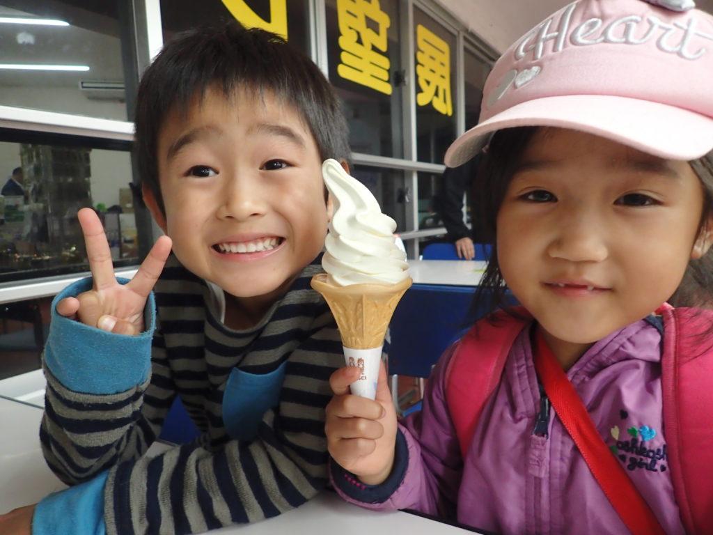 筑波山ソフトクリーム