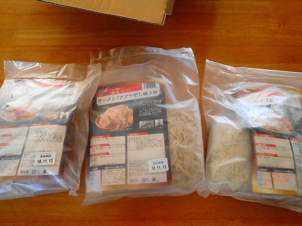 宅麺.comで自宅に届いたラーメン