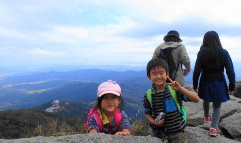 筑波山 子ども登山 登頂に成功した子供たち