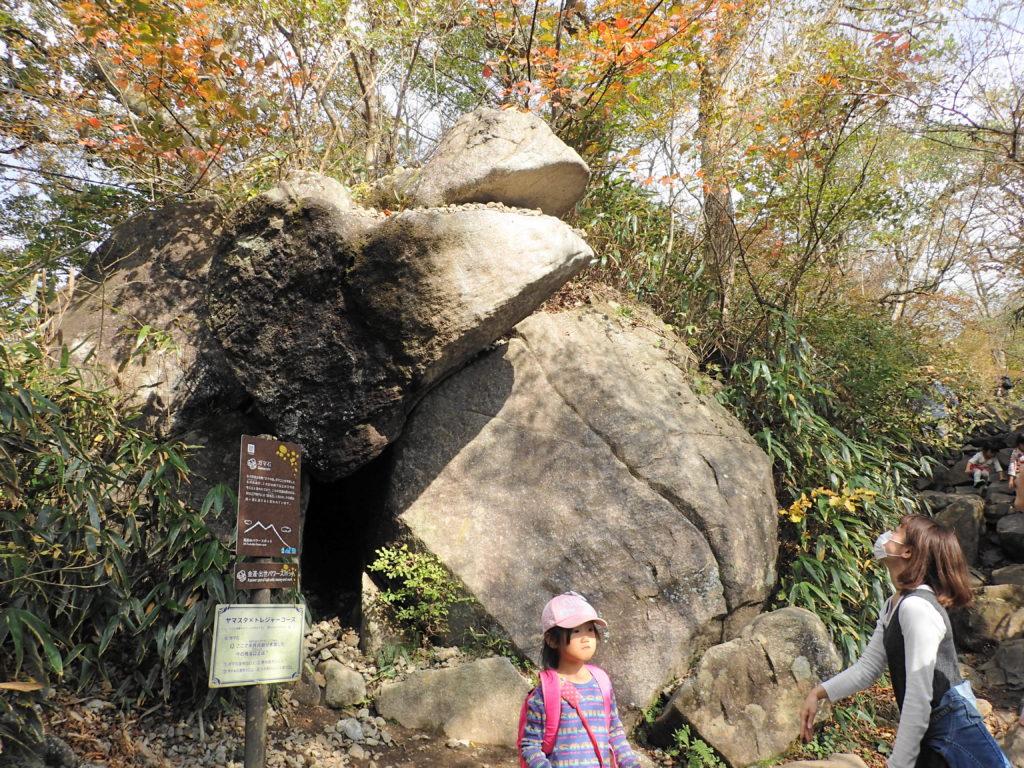 筑波山 子ども登山 ガマ石