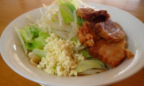 宅麺の二郎系ラーメン(魔人豚)