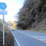 木葉下 あぼっけ の道路標識