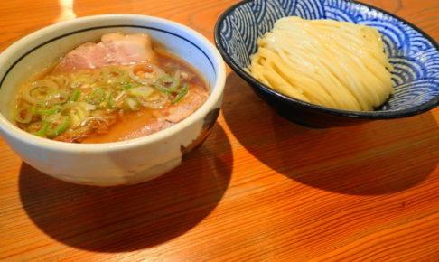 麺 一直 のつけ麺