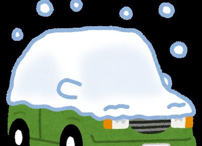 茨城県積雪情報2019年2月9日 イメージ