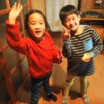 茨城 節分 子ども