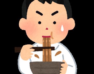 山田うどん結城バイパス店 イメージ
