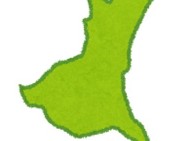 茨城弁 イメージ