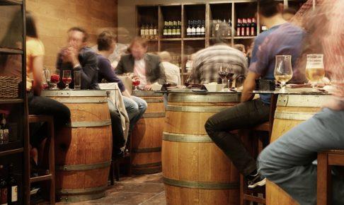 ワインバル ビストロパッチョ牛久店イメージ