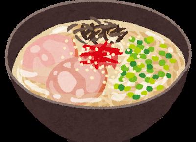 ラー麺ずんどう屋 大和中央林間店