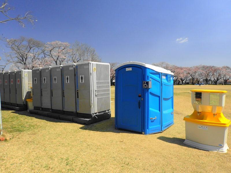 陸上自衛隊勝田駐屯地 桜 お花見 トイレ