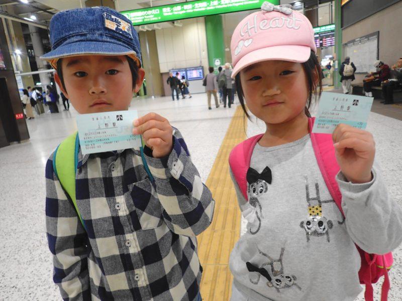 上野駅で子どもと新幹線を見学 入場券を購入