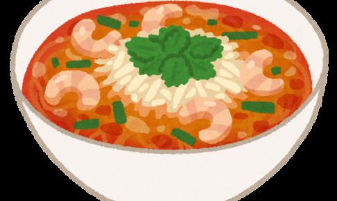 太陽のトマト麺 新宿ワシントンホテル支店