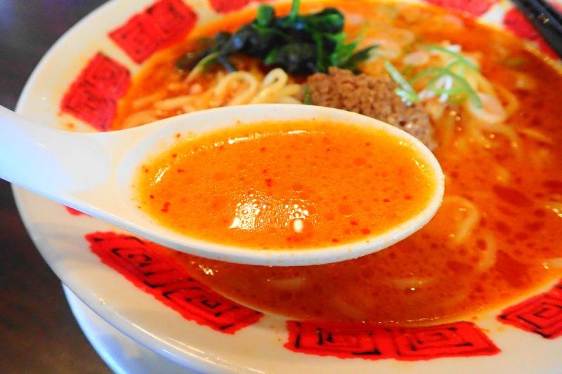 バーミヤンの担担麺 スープ